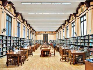 Lesesaal in der peruanischen Nationalbibliothek. Foto: BNP