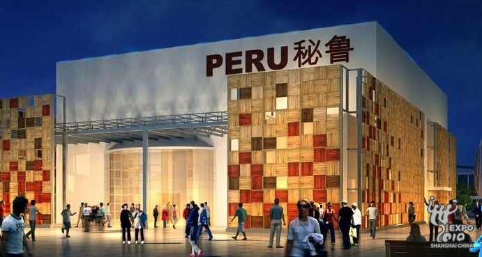 Peru auf der Expo Shanghai 2010. Illustration: ANDINA