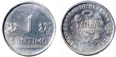 1 Centimo mit Chan-Chan-Ornamenten (Trujillo). Bild: Peruanische Zentralbank BCR.