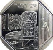 Kuntur Wasi (Kunturhuasi): Neue peruanische 1-Sol-Münze.Foto: ANDINA.